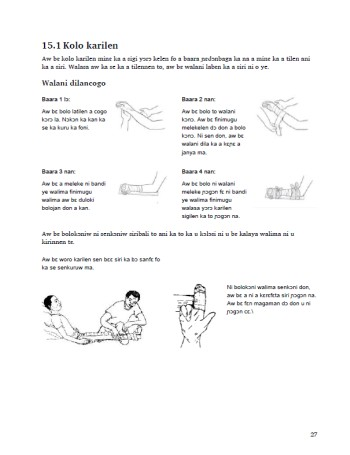 Page from the First Aid chapter